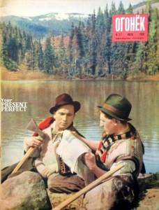 Журнал Огонек №27 июль 1950