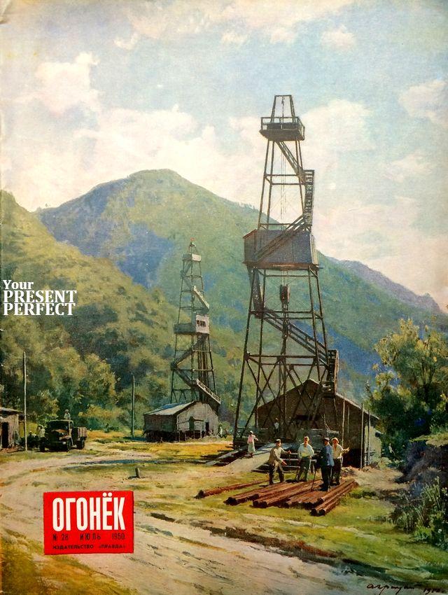Журнал Огонек №28 июль 1950