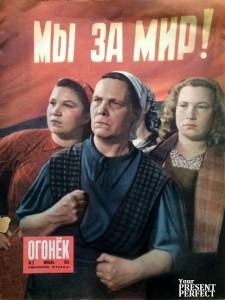Журнал Огонек №2 январь 1951
