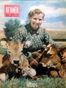 Журнал Огонек №33 август 1950