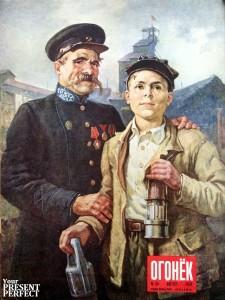 Журнал Огонек №35 август 1950