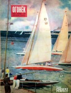 Журнал Огонек №38 сентябрь 1950