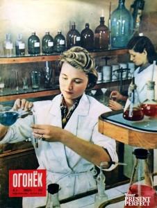Журнал Огонек №3 январь 1951