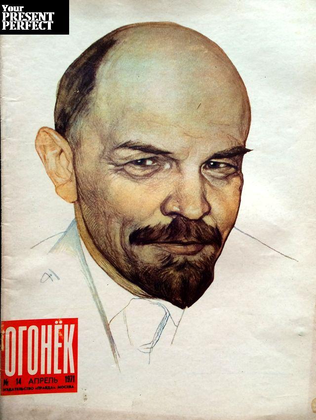 Журнал Огонек №14 апрель 1971