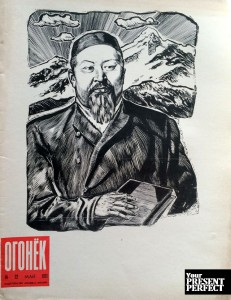 Журнал Огонек №22 май 1971