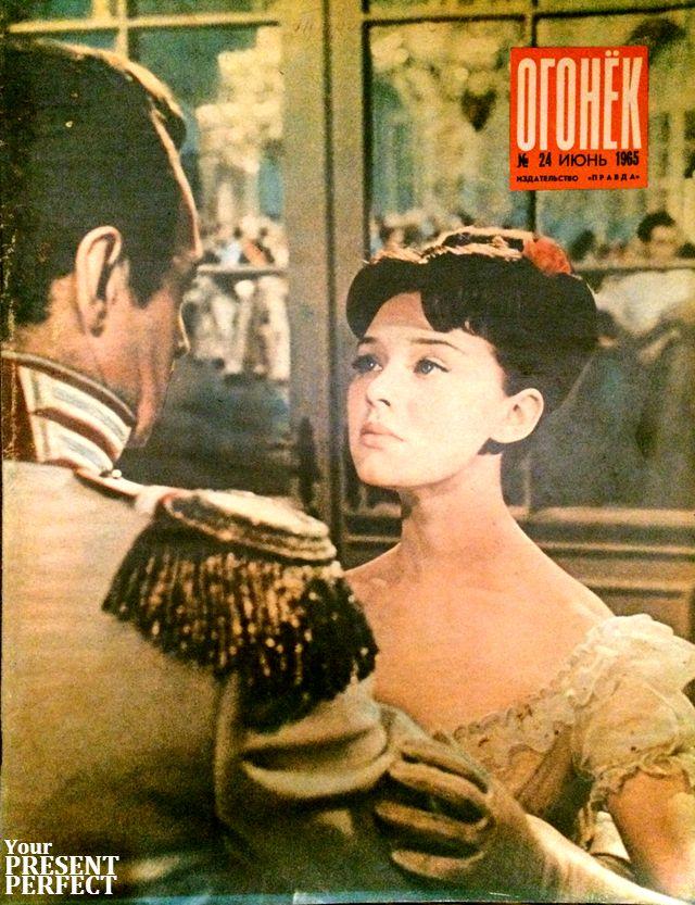 Журнал Огонек №24 июнь 1965