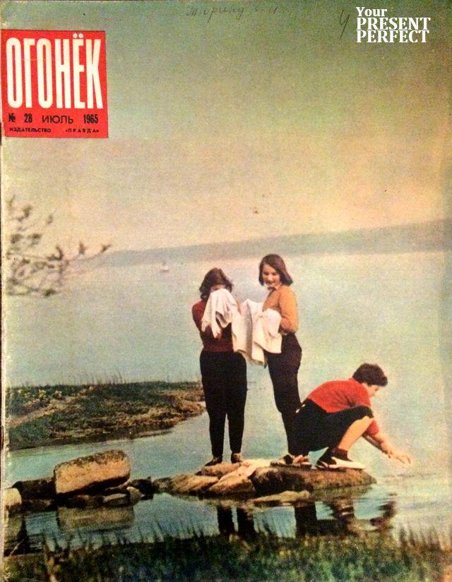Журнал Огонек №28 июль 1965