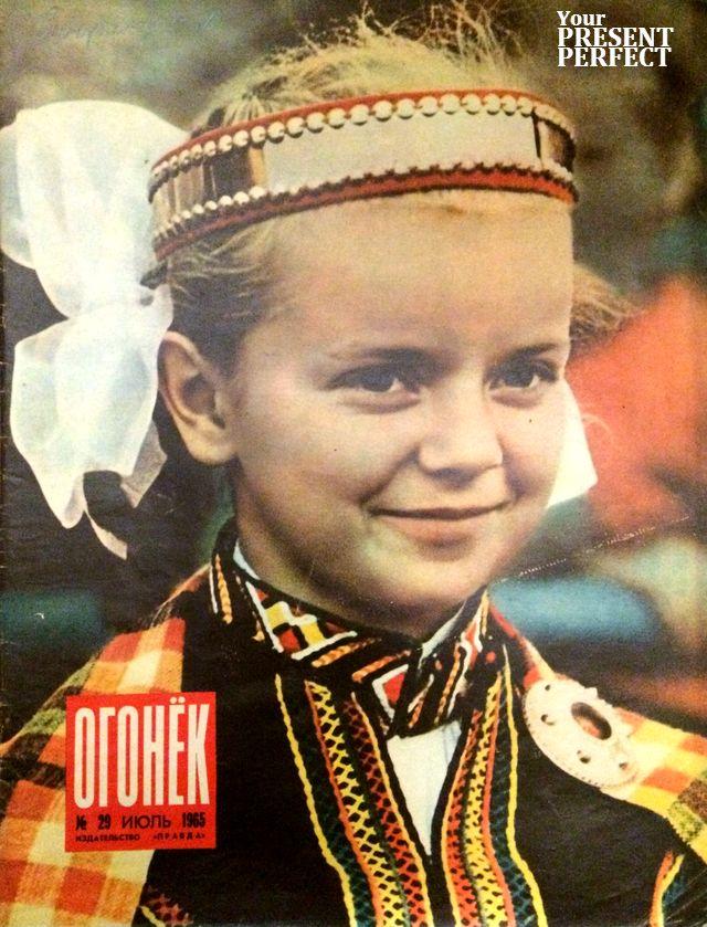 Журнал Огонек №29 июль 1965