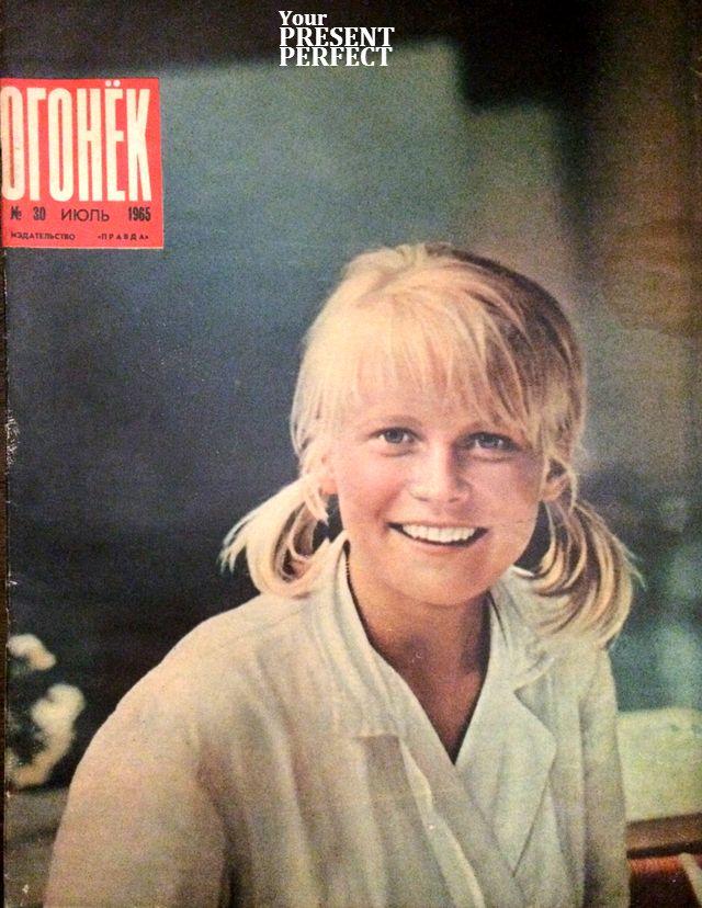 Журнал Огонек №30 июль 1965