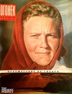 Журнал Огонек №41 октябрь 1971