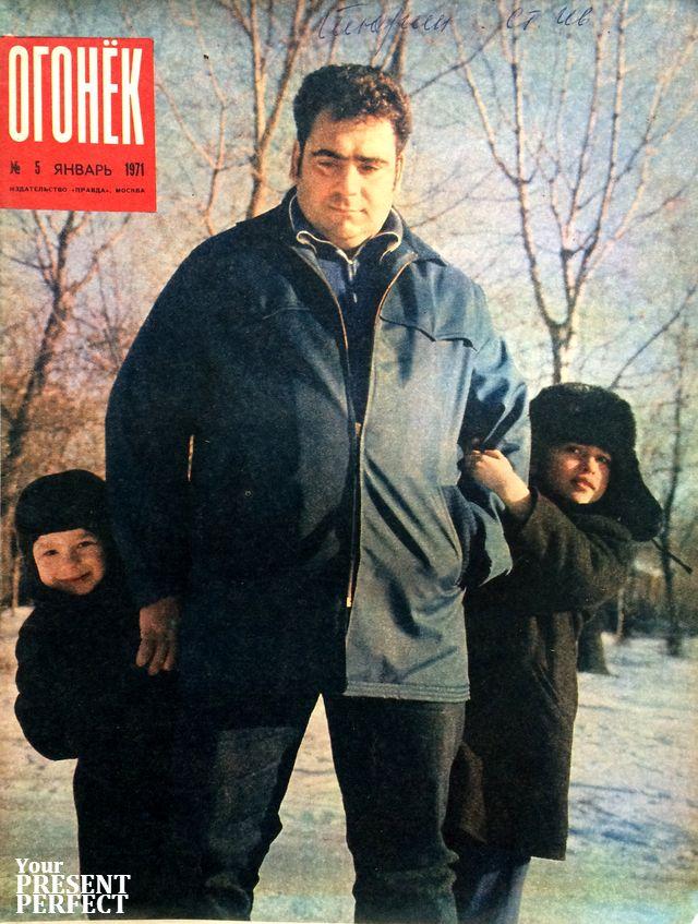 Журнал Огонек №5 январь 1971