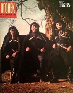 Журнал Огонек №9 февраль 1971