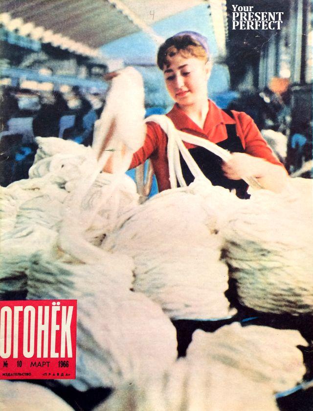 Журнал Огонек №10 март 1966