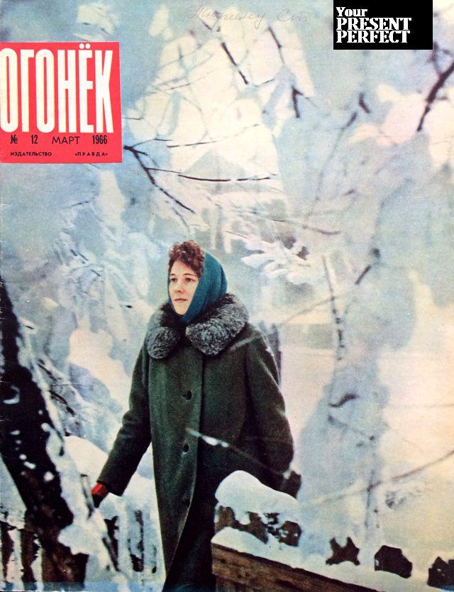 Журнал Огонек №12 март 1966