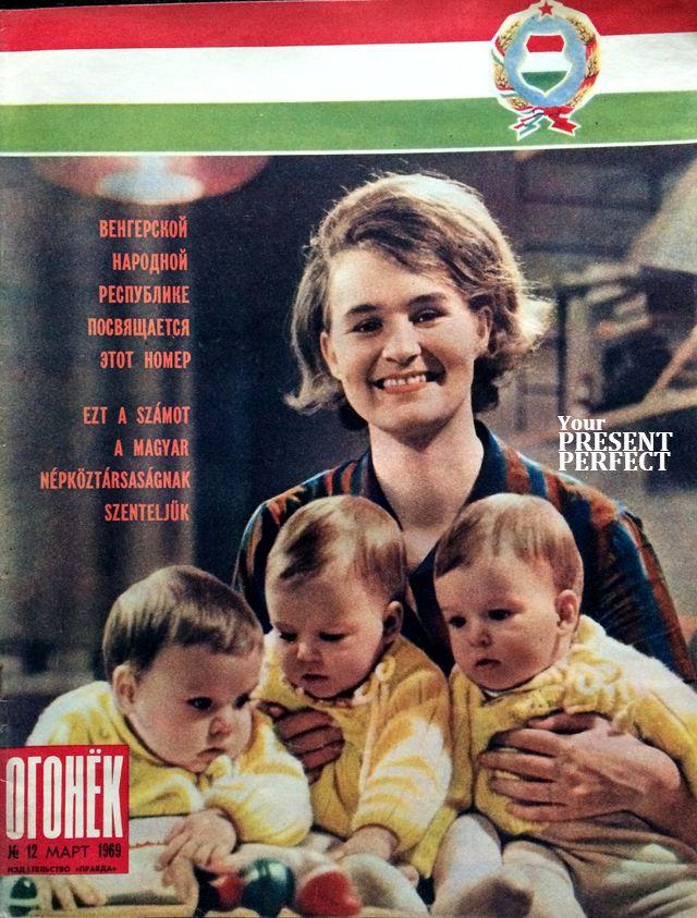 Журнал Огонек №12 март 1969
