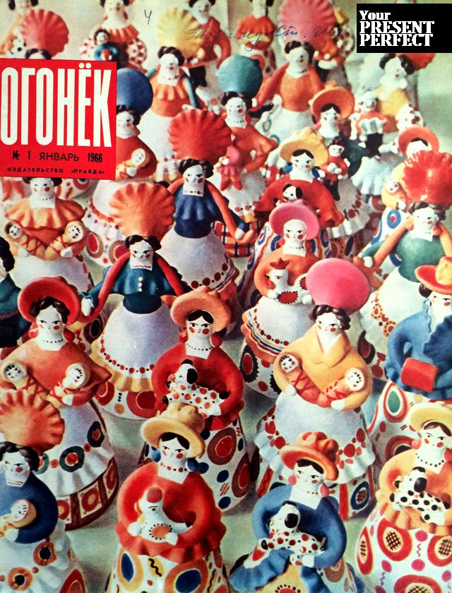 Журнал Огонек №1 январь 1966
