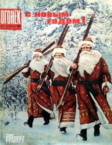 Журнал Огонек №1 январь 1969