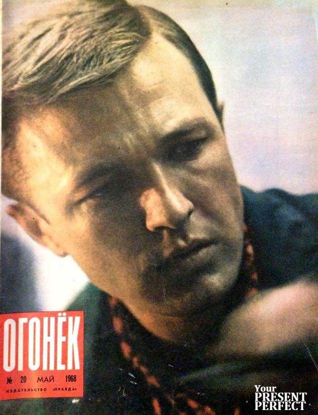 Журнал Огонек №20 май 1968