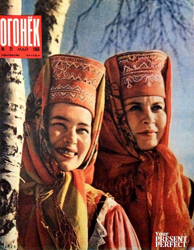 Журнал Огонек №21 май 1968