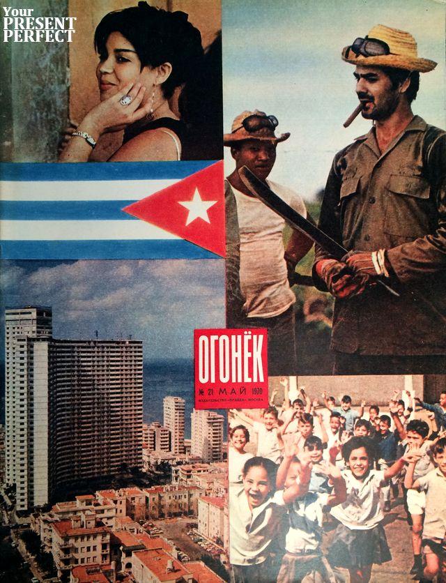 Журнал Огонек №21 май 1970