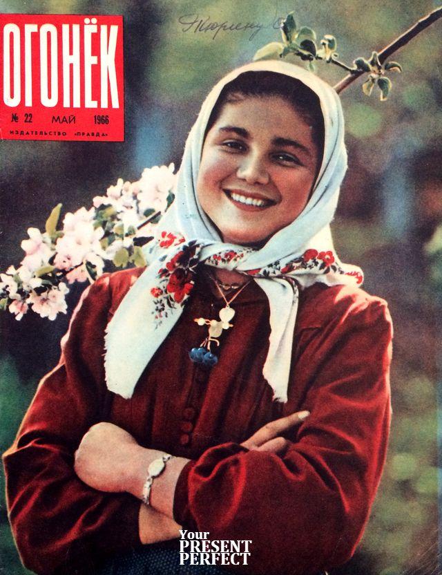 Журнал Огонек №22 май 1966