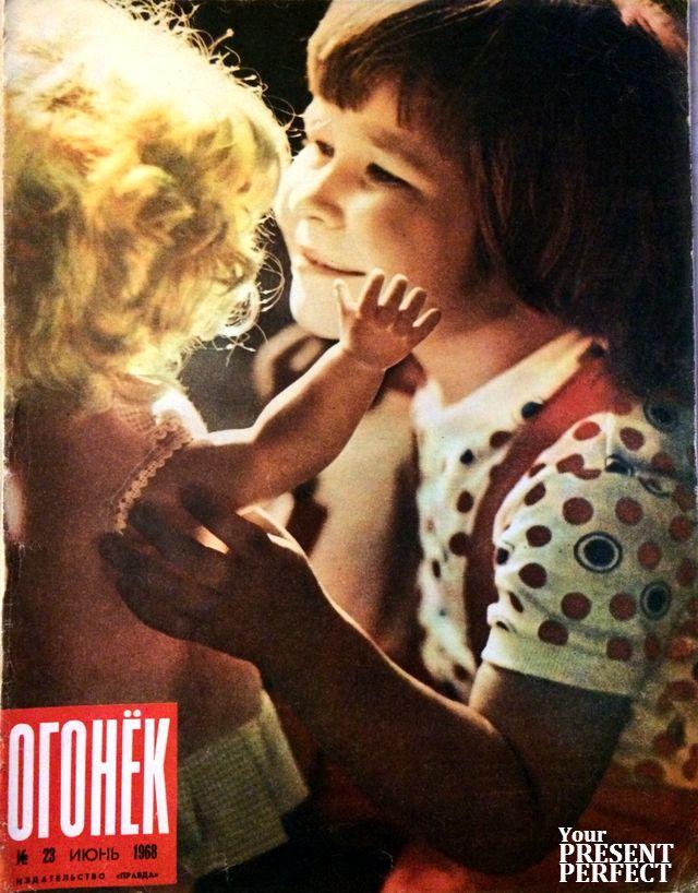 Журнал Огонек №23 июнь 1968