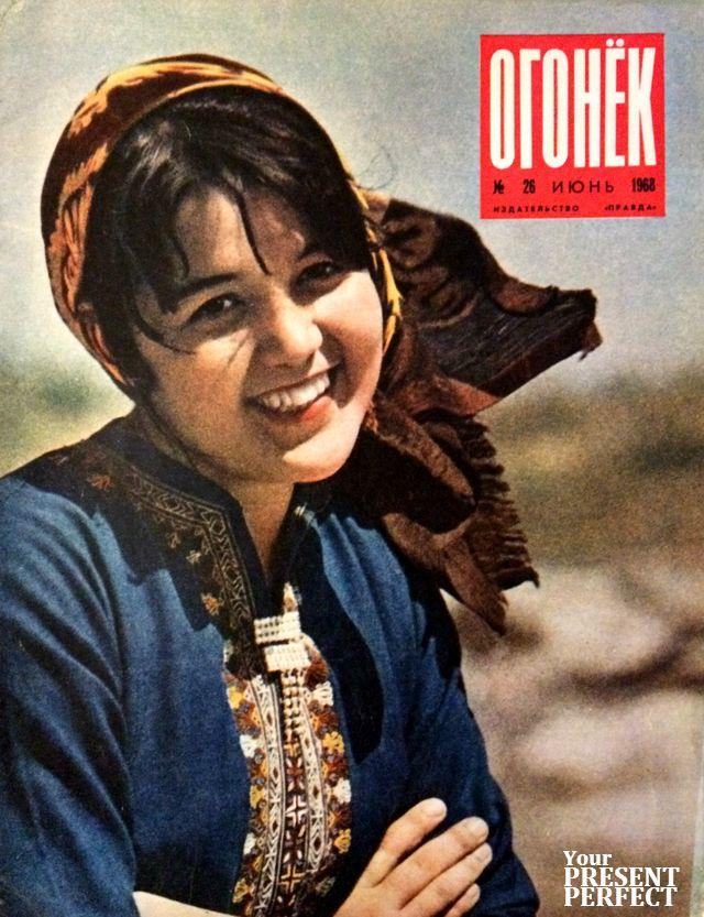 Журнал Огонек №26 июнь 1968