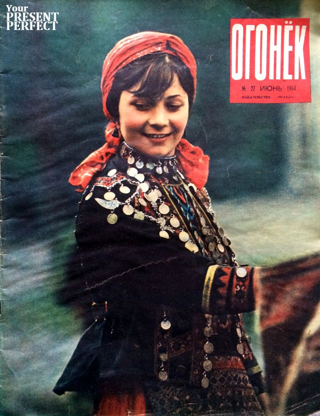 Журнал Огонек №27 июнь 1964