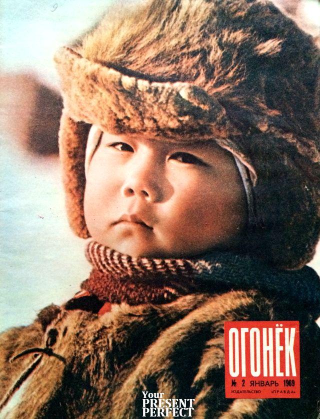 Журнал Огонек №2 январь 1969