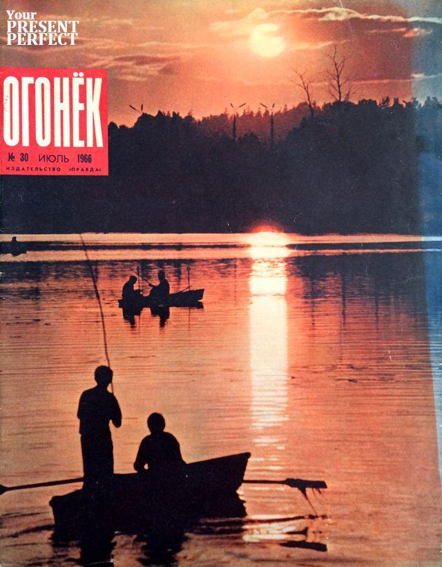 Журнал Огонек №30 июль 1966
