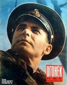 Журнал Огонек №30 июль 1971