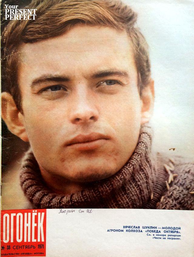 Журнал Огонек №38 сентябрь 1971