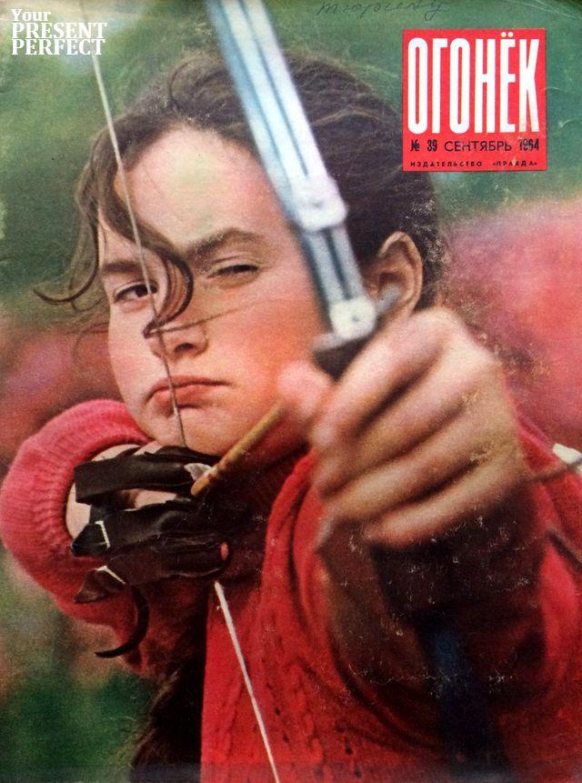 Журнал Огонек №39 сентябрь 1964