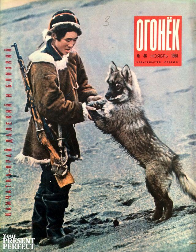 Журнал Огонек №46 ноябрь 1966
