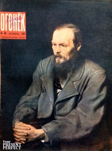 Журнал Огонек №46 ноябрь 1971
