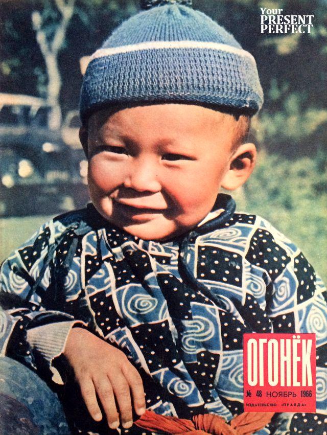 Журнал Огонек №48 ноябрь 1966