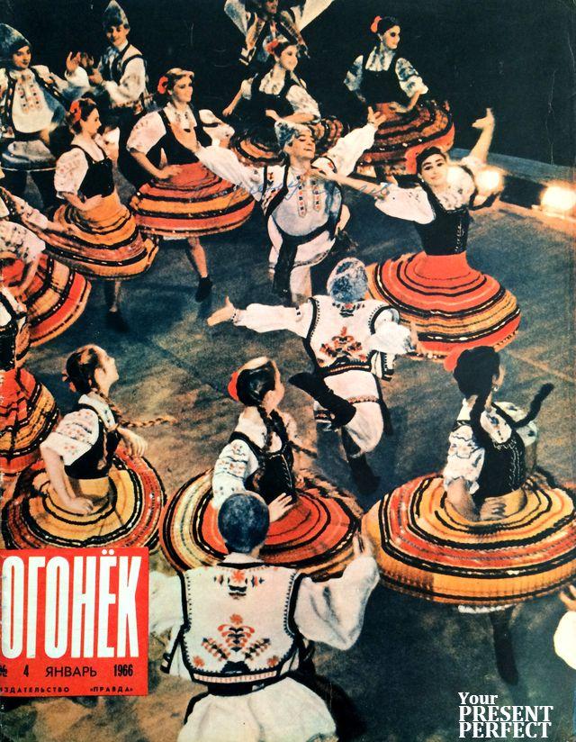 Журнал Огонек №4 январь 1966