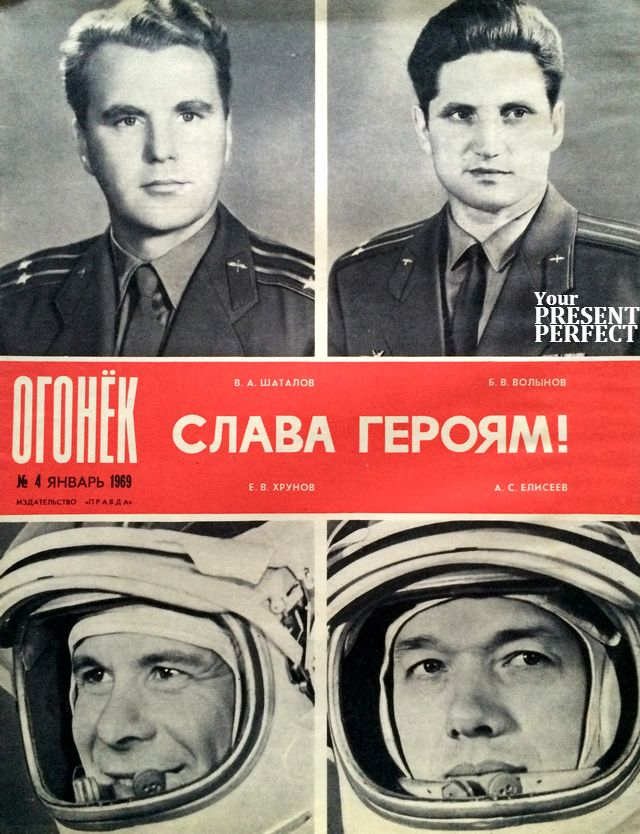 Журнал Огонек №4 январь 1969