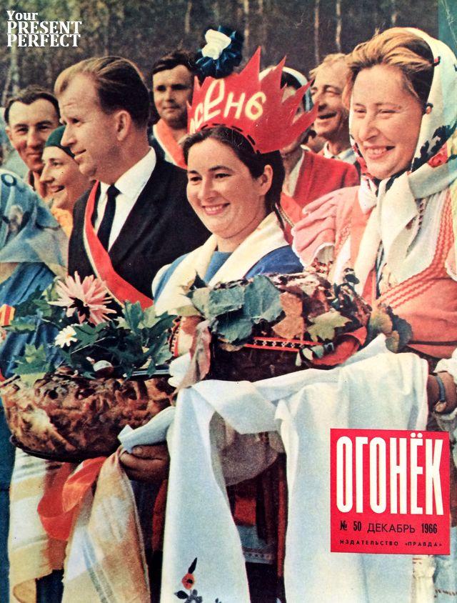 Журнал Огонек №50 декабрь 1966