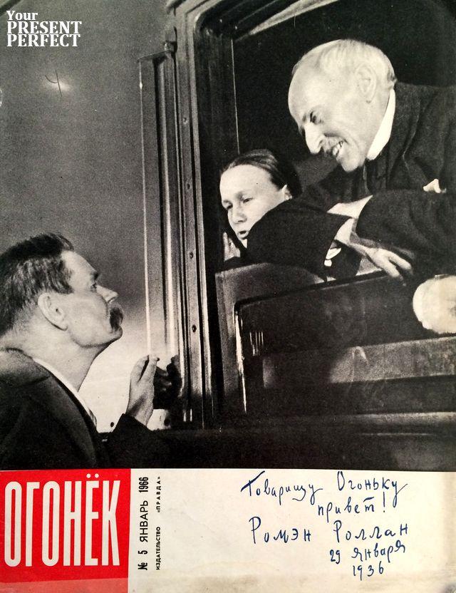 Журнал Огонек №5 январь 1966