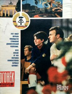 Журнал Огонек №5 январь 1969