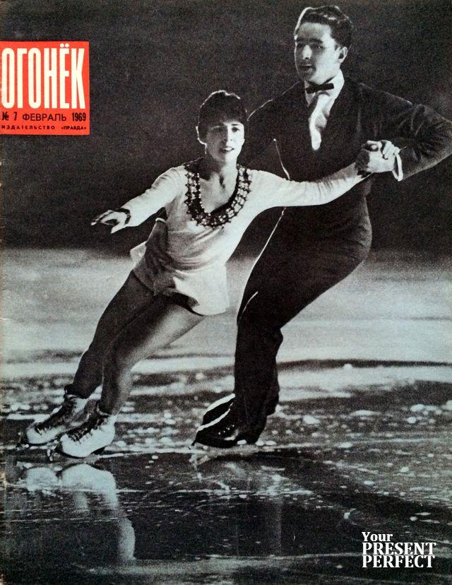 Журнал Огонек №7 февраль 1969
