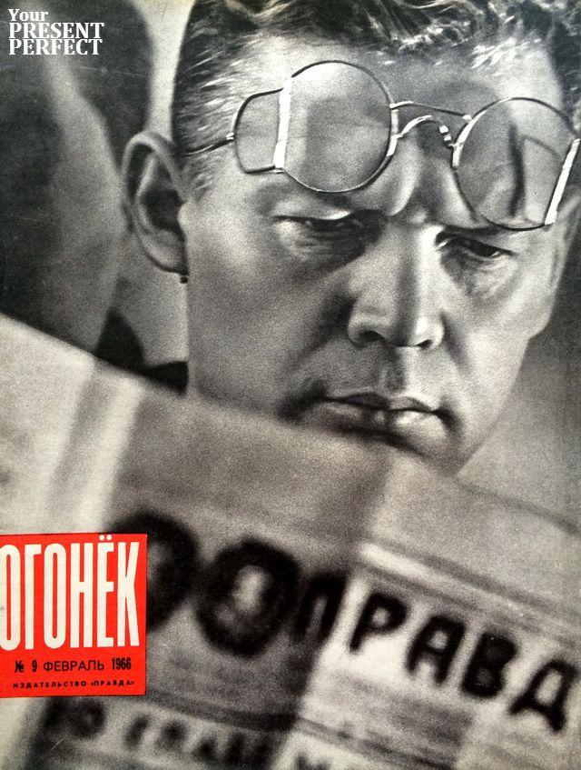 Журнал Огонек №9 февраль 1966